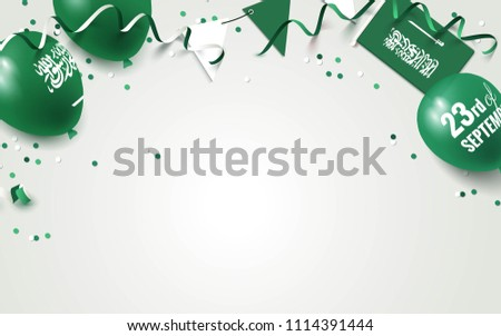 23 September Saudi Arabia Happy Independence Day greeting card.  Festive frame flat lay.  Vector illustration