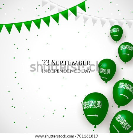 23 September. Saudi Arabia Happy Independence Day greeting card. Waving saudian flag and balloons with confetti, ribbon isolated on white background. Patriotic Symbolic background. Vector illustration