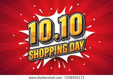 10.10 Shopping Day font expression pop art comic speech bubble. Vector illustration