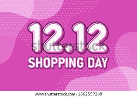 12.12 Shopping day, text marketing banner pastel design. Vector illustration ストックフォト ©
