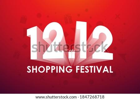12.12 Shopping festival, Speech marketing banner design on red background. Vector illustration ストックフォト ©
