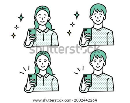 Smartphone payment, apps, SNS, cashless, cashless, online shopping, QR code