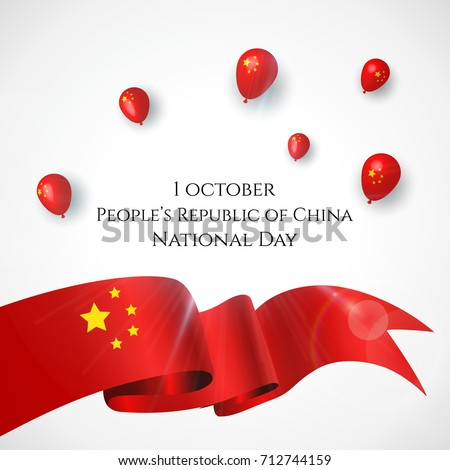 1st october people's republic