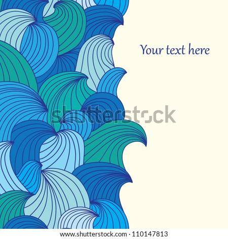 stylish colorful vector curled seamless pattern with waves