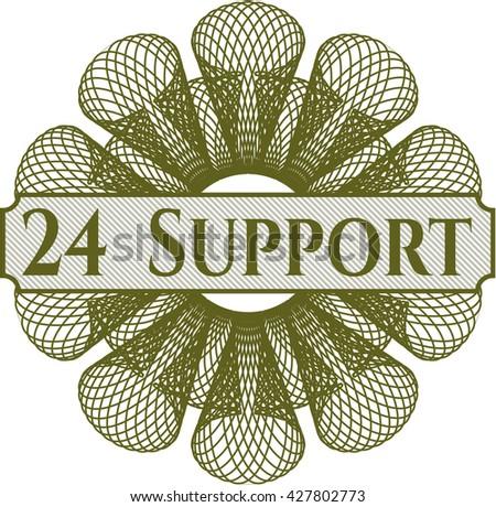 24 Support rosette (money style emplem)