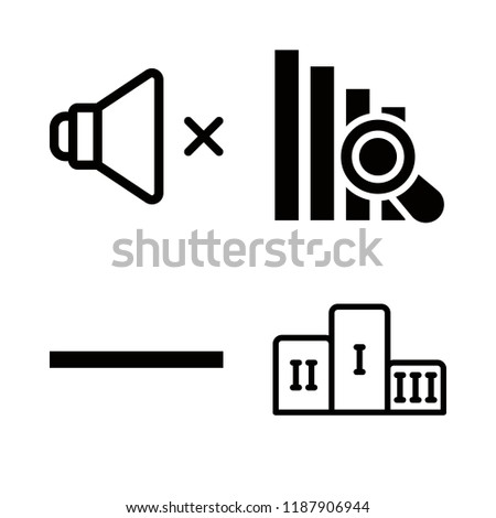4 teacher icons with podium and substract in this set