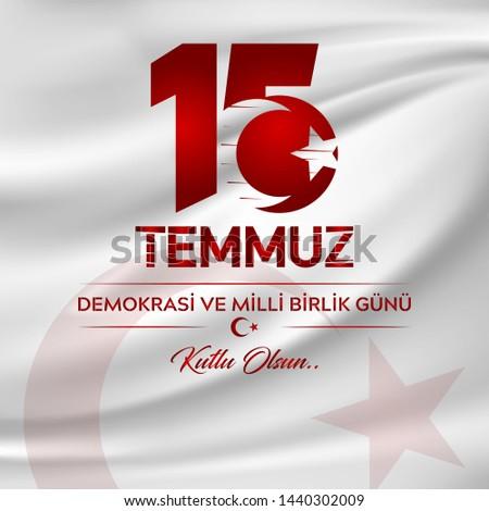 15 Temmuz Demokrasi ve Milli Birlik Gunu, Turkish holiday, Translation from Turkish: The Democracy and National Unity Day of Turkey, 15 July, With a holiday