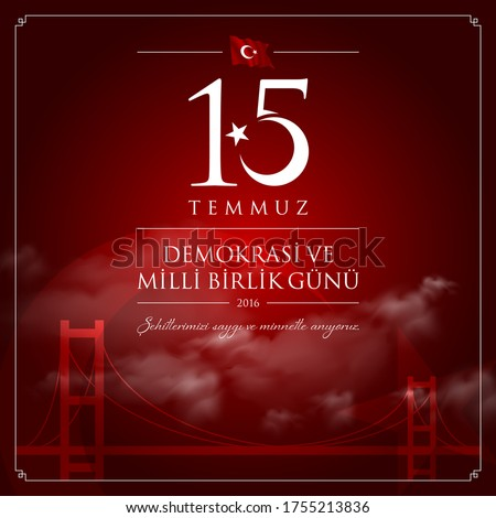 15 temmuz demokrasi ve milli
