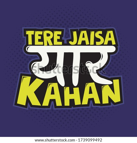 'Tere Jaisa Yaar Kahan' means 'Where to find a friend like you' - a design of a true friendship. A Vector illustration. Foto stock ©