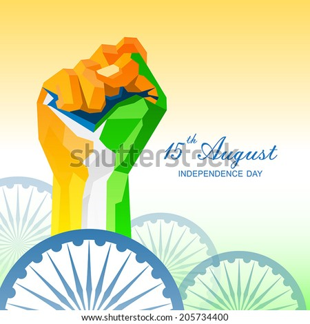15th August, India Independence Day celebrations concept with geometric shape hand fist in national flag color theme.