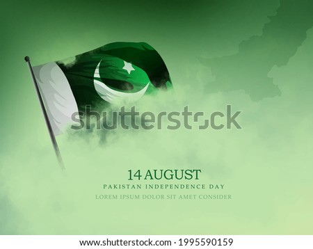 14th August of Independence Day of Pakistan, holiday and people silhouettes with Pakistan flag
