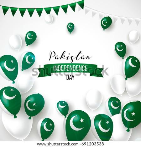 14th august pakistan happy