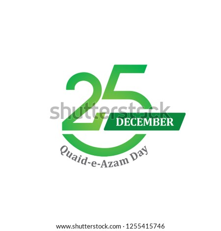 25th December - Quaid-e-Azam Day Vector Logo (Founder of Pakistan's Birthday Celebration Day)