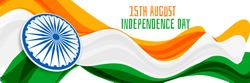 15th of august independence day of india with wavy flag design