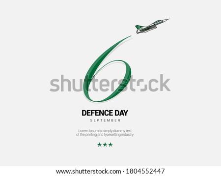 6th september happy defense