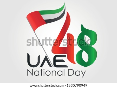 48th United Arab Emirates national day, UAE National Day written in English calligraphy style vector best use for National day of UAE and Flag day.
