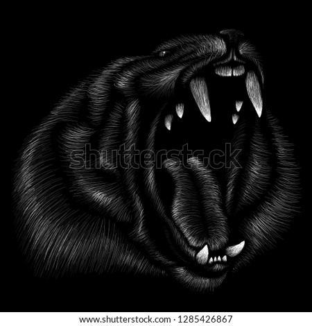 The Vector logo animal howling  for T-shirt design or outwear.  Hunting style animal howling background.