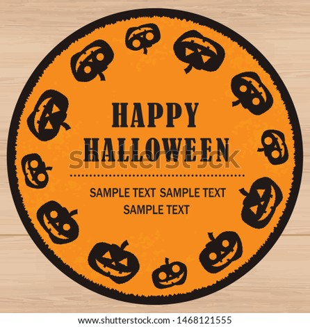 There are Halloween, different shapes of pumpkin, pumpkin wheel, copy space, so the message is put. Design material that can be used for greeting cards, coasters, menus, campaigns, etc.