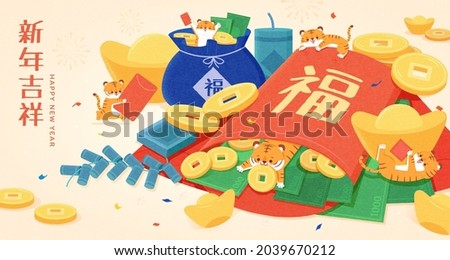 2022 Tiger Year greeting card. Little tigers making their home in red spread envelopes and scattered gold ingots and coins. Wish you an auspicious New Year written in Chinese