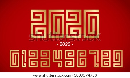 2020, 0 to 9 numbers in chinese style