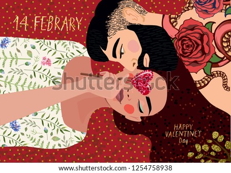 Top view of happy young couple, cute vector drawn card for Valentine's Day by February 14, declaration of love, illustration of lovers, man and woman with a lollipop in the shape of a heart