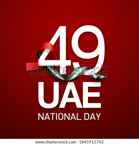 49 UAE National day banner with UAE flag. Holiday card for 2 december, 49 National day United Arab Emirates Spirit of the union. Design Anniversary Celebration Card for Dubai and Abu Dhabi