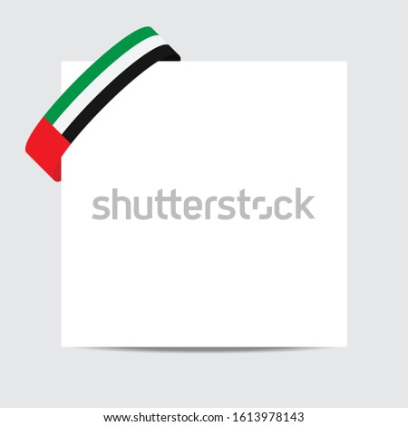 United arab emirates flag.   United arab emirates patriotic banner with space for text. Happy  Independent Day. Template of greeting card.