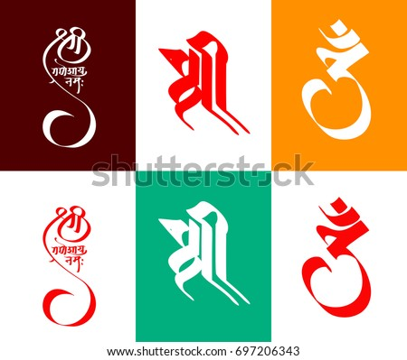 "vector artwork of ancient and auspicious text in hindu religion in sanskrit writing ""Shree"" and ""Aum"" or ""Om"""