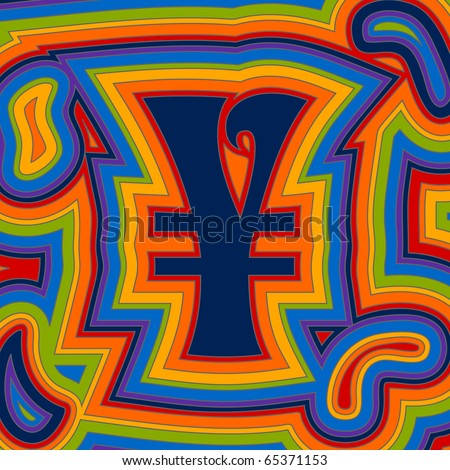 (Vector eps 10) A groovy Yen sign with psychedelic offset swirls in rainbow colours.