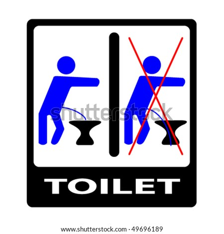 vector funny educative toilet sign
