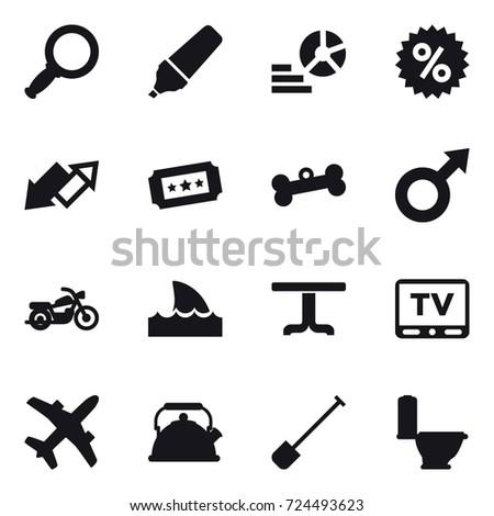 16 vector icon set   magnifier