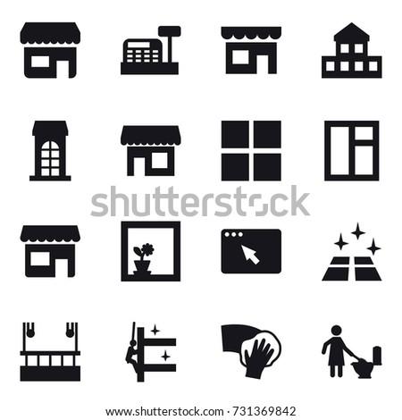 16 vector icon set   shop