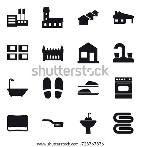 16 vector icon set   store