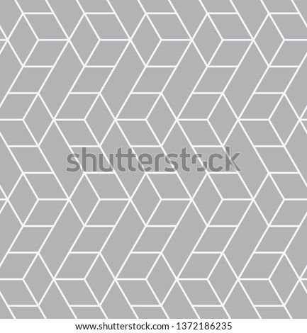 Vector seamless pattern. Modern stylish texture. Repeating geometric tiles with triangles.