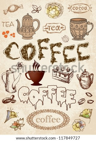 vector, set of coffee design elements