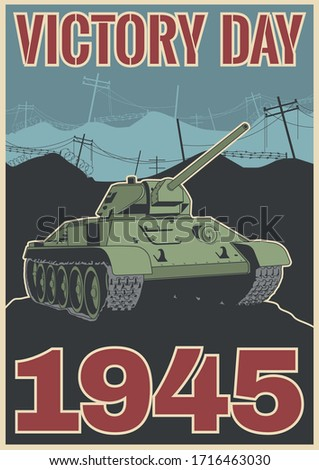 1945 victory day poster  old