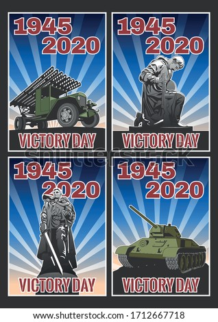 1945   2020 victory day poster