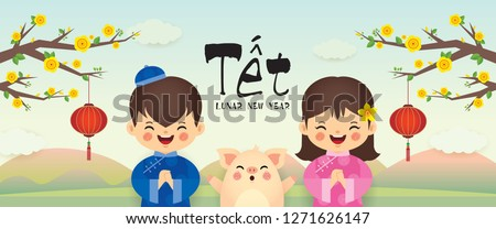 2019 vietnamese new year (Tet) banner design. Cute cartoon vietnamese kids and pig with lantern, yellow apricot blossom trees on spring season background. (caption: lunar new year)