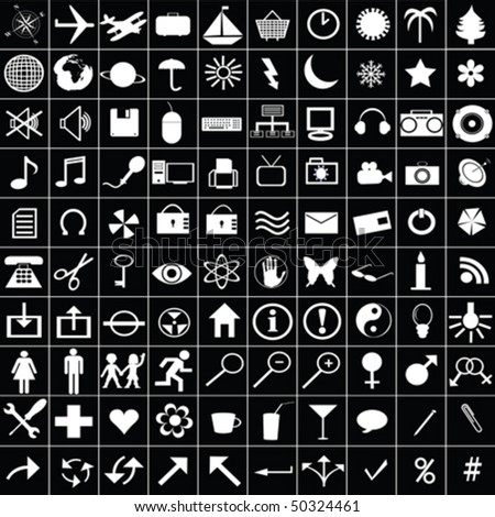 100 white icons for web applications