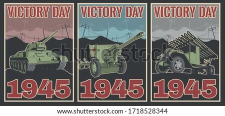 1945 world war 2 victory day