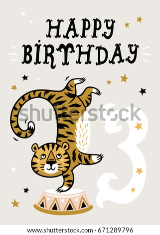 3 year baby birthday card