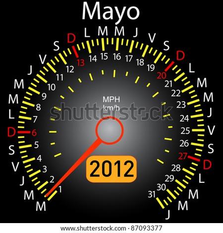 2012 year calendar speedometer