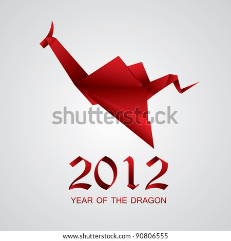 2012 Year of the Dragon! - stock vector