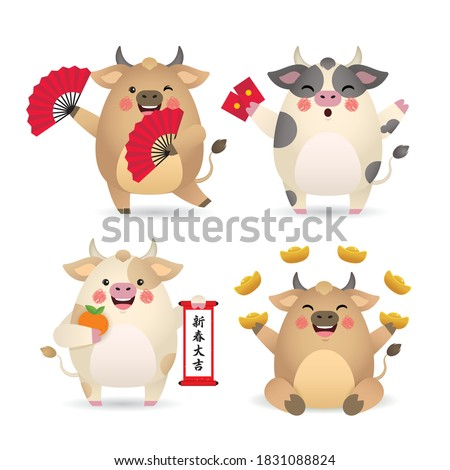 2021 year of the Ox chinese new year character design. Cute cartoon cow holding hand fan, red packets, chinese scroll and gold ingot. Flat vector. (translation: May you have a great new year)