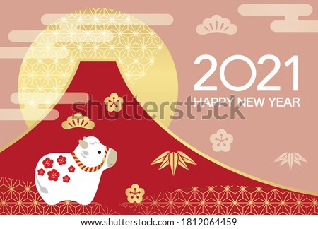 2021, Year of the Ox, New Year's Greeting Card Vector Template With Mt. Fuji, Sunrise, And A Traditional Ox Doll Decorated With Vintage Japanese Patterns.