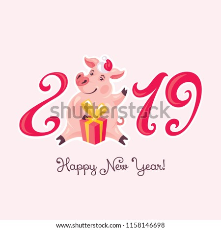 2019 Year of the Pig greeting card vector illustration #1158146698