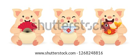 2019 year of the Pig illustration. Set of cute cartoon pig holding chinese fan, cooked rice and koi fish isolated on white background. Chinese New Year icon or item. (translation: full)