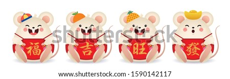 2020 year of the rat flat design. Cute cartoon mouse wearing chinese dudou (yem) on white background. Chinese new year design element. (caption: blessing, good fortune, prosperous & prosperity)