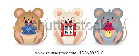 2020 year of the rat. Set of cute cartoon mouse holding new year gift, scroll & lucky bag isolated on white background. (translation: blessing ; seollal - korean new year)