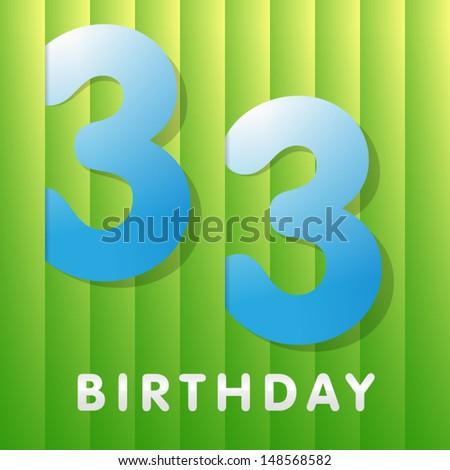 Поздравления с днём рождения в 39 лет